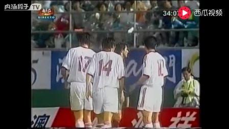 2002年国足应战葡萄牙, 虽然落败, 但比赛场面并不处下风