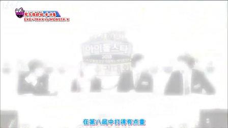 【TE】180215&180216 偶运会保龄球大赛 灿烈相关 1080P中字