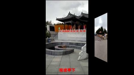 2017年10月1日沈阳怪坡 棋盘山手机随拍2