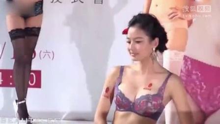 宅男福利-比基尼美女视频 性感内衣秀