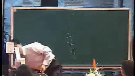 分数的再认识五年级-华应龙中国小学数学教育峰会2010西湖有约主题研讨会
