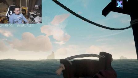 盗贼之海2月16日压力测试全实录