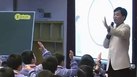 华应龙《园》五年级小学数学课堂教学研讨会视频