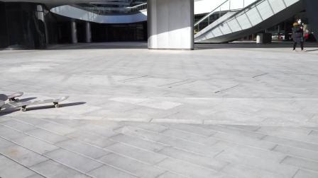 北京望京soho滑板