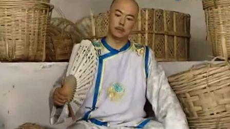 纪晓岚 和珅 乾隆三人组仓库对对子逃生 纪晓岚口技一人饰三角