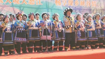 云南省怒江州傈僳族摆时(向阳桥头民族民间艺术团)