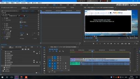 视频卡拉OK字幕制作教程
