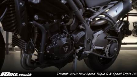 2018 Triumph Speed Triple S & Triple RS