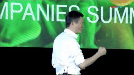 马云2017:绿公司讲话未来互联网人人都离不开
