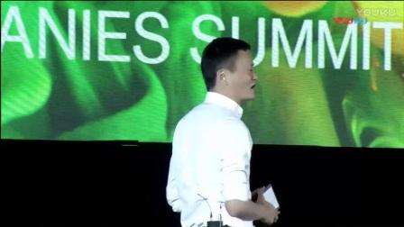 马云在2016中国绿公司年会上的精彩演讲(全文)