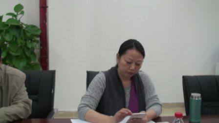 2018年广东省青年教师基本功大赛备赛培训(2)