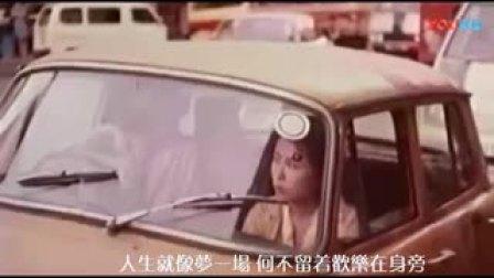 徐小凤诙谐歌曲《老子有钱》,