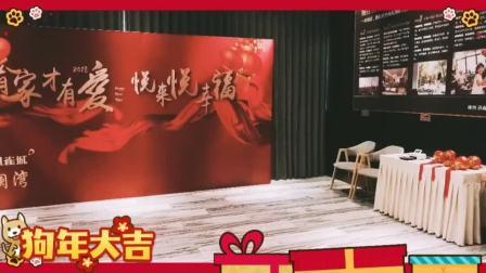 涿州孔雀城悦澜湾旺市迎新春