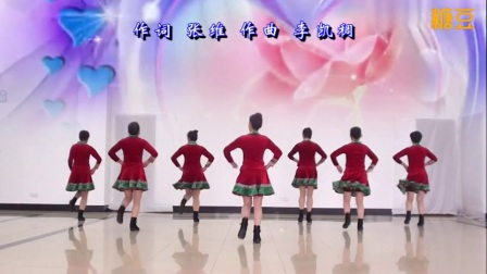茉莉广场舞 红红火火中国年 背面