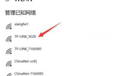 wifi能上网电脑不能上网 无线WIFI连接上了怎么不能上网