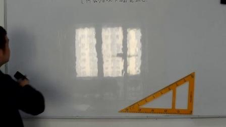 九年 物理 第二十八课时 磁生电