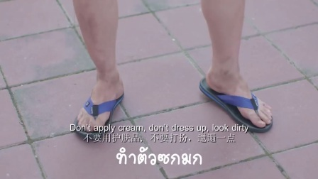 视频 180201tae&bas 四哥胖胖泰式广告