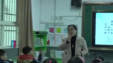 北师大版品德与生活三年级上册《惊弓之鸟》教学视频,王峻