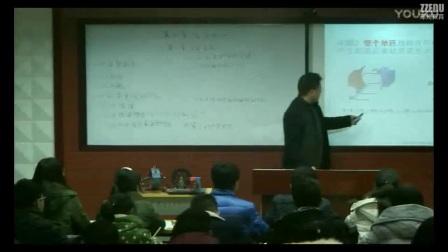 人教版高二物理《交变电流》教学视频,赵建西