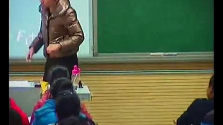 人教版高一物理《力的合成》教学视频,唐开杰