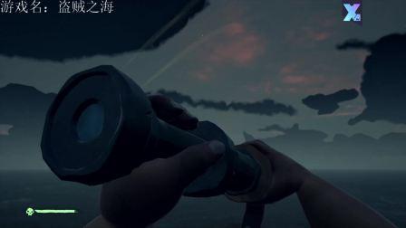 盗贼之海2月17日压力测试全实录