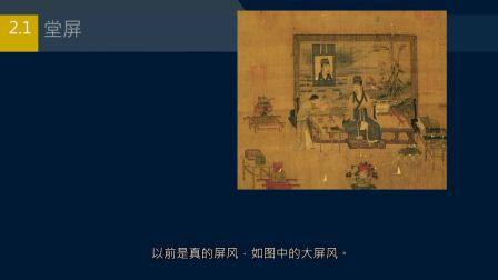 黄简讲书法:四级课程格式30 屏条和屏风﹝自学书法﹞修订版