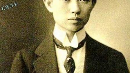 民国蔡锷将军的红颜知己:京城名妓小凤仙,晚年却进了小学执教