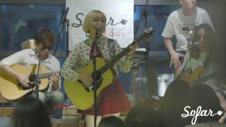 沙发音乐SofarSounds首尔 SEENROOT (신현희와 김루트) - Sweet Heart
