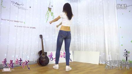 秀舞时代_小新_T-ara_Sexy_Love_舞蹈_电脑版---------------背面
