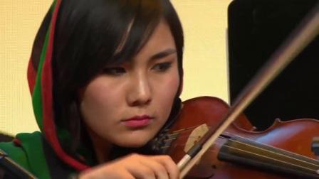 """贝多芬《欢乐颂》阿富汗女子交响乐团""""佐拉""""Zohra"""
