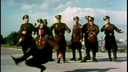水手舞 亚历山大红旗歌舞团(1965)
