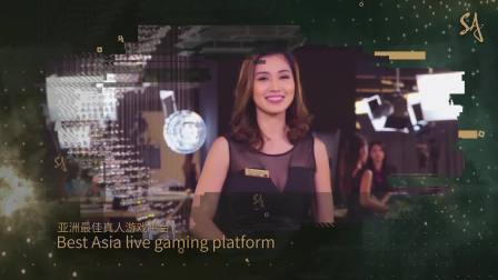SA Gaming 企业宣传片 2018