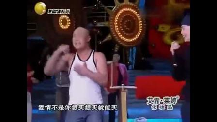 赵四与石榴姐苑琼丹翻唱《爱情买卖》 小翻全场!