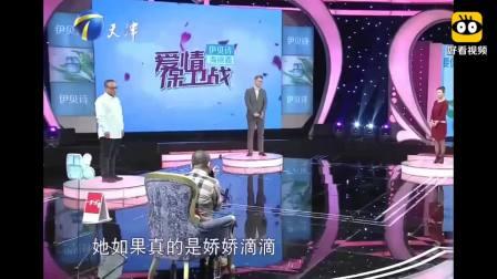 丈夫嫌媳妇太土带出门丢脸, 不料妻子上台, 涂磊却夸是人间极品!