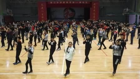 克拉玛依市第三中学生活学院嘻哩嘻哩舞蹈-初二