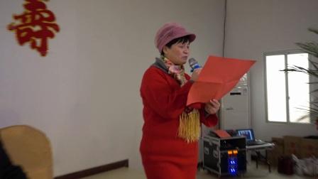 18220刘国华先生80大寿庆典纪念