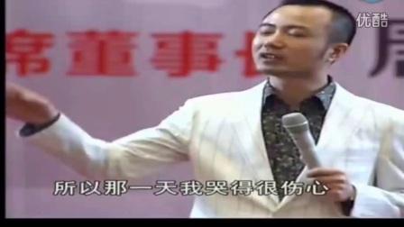 俞凌雄2018演讲 分享成功之道  年轻人必看视频   恋爱先生