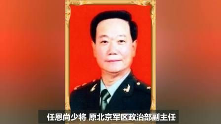 万福中华-关爱英烈 大型公益活动:向军人致敬!为祖国祝福!