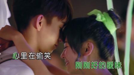 王子奇+陈意涵-也许我爱你(原版)红日蓝月KTV推介