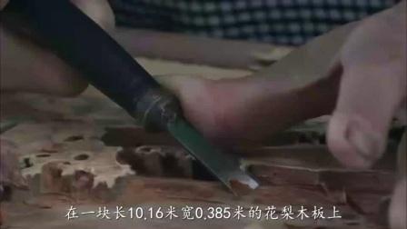 「生根之路」微視頻大赛十佳優秀作品展之《合璧梦圆情牵两岸》