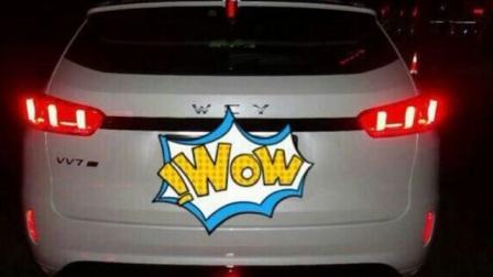 买车越来越多人选择WEYVV7,听听老司机们对这车的看法吧!