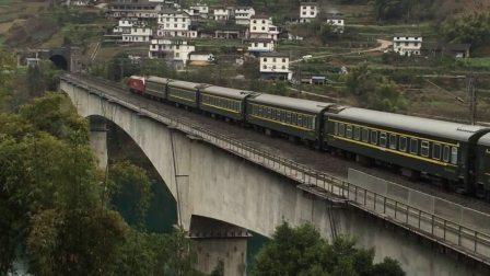 [渝怀线]HXD1D0615广铁广段牵引特快通过
