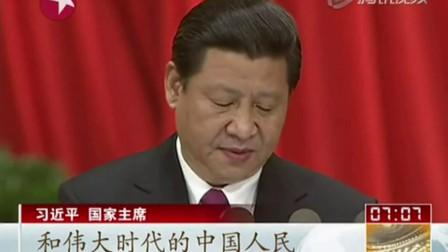 中国梦 归根到底是人民的梦!中国梦打造7亿中产家庭