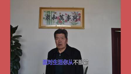2018年山西歌唱家--张琳演唱--有爹有娘咱才有福