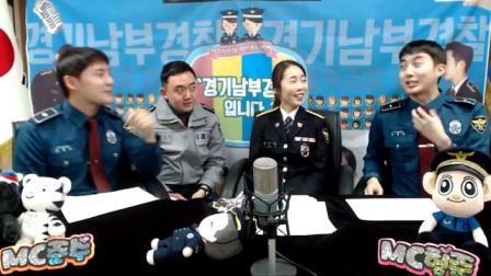 180214 金俊秀「ALL about GGNB POLICE LIVE」第六期 情人节特辑