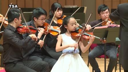 台灣铃木协会/海頓G大调小提琴协奏曲 第一乐章 快板/王 皓溱(10歳)