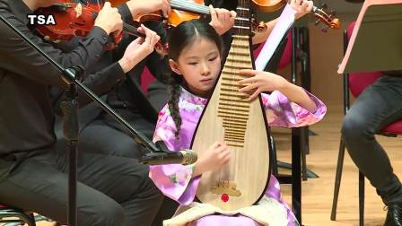 台湾铃木协会/「茉莉花」琵琶曲/郑 未晞(7歳)