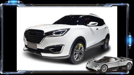 """众泰汽车旗下首款小型SUV!众泰T300""""大不同趣无限""""!"""