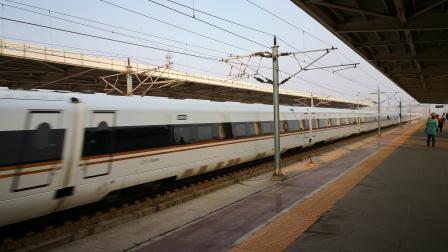 """【中国铁路】CR400BF""""复兴号""""动车组通过滦河站"""