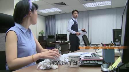 香港公務員事務局公務員培訓處 公務員培訓短片 EP6 授權有法